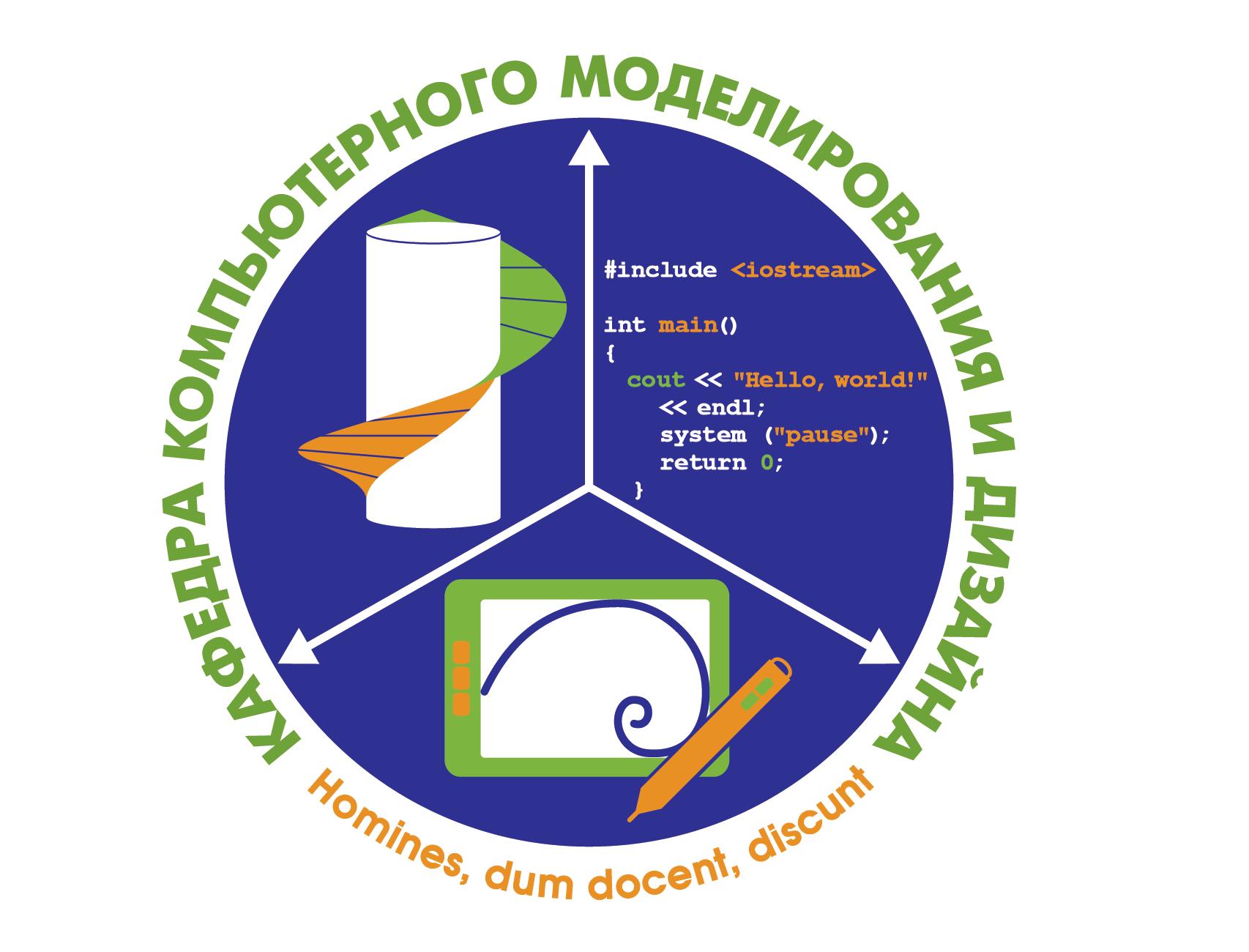 Logo for KMD