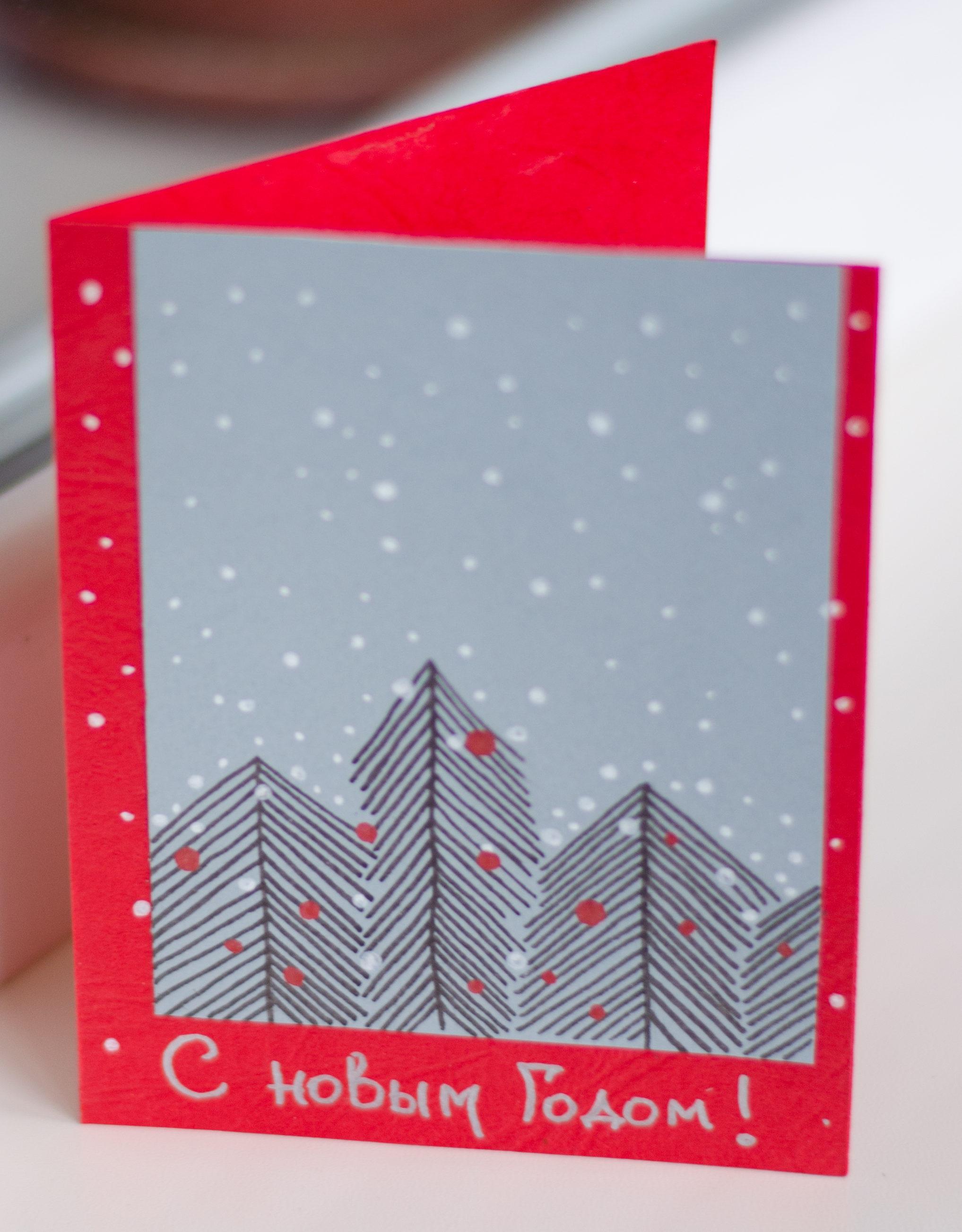 New Year card_5