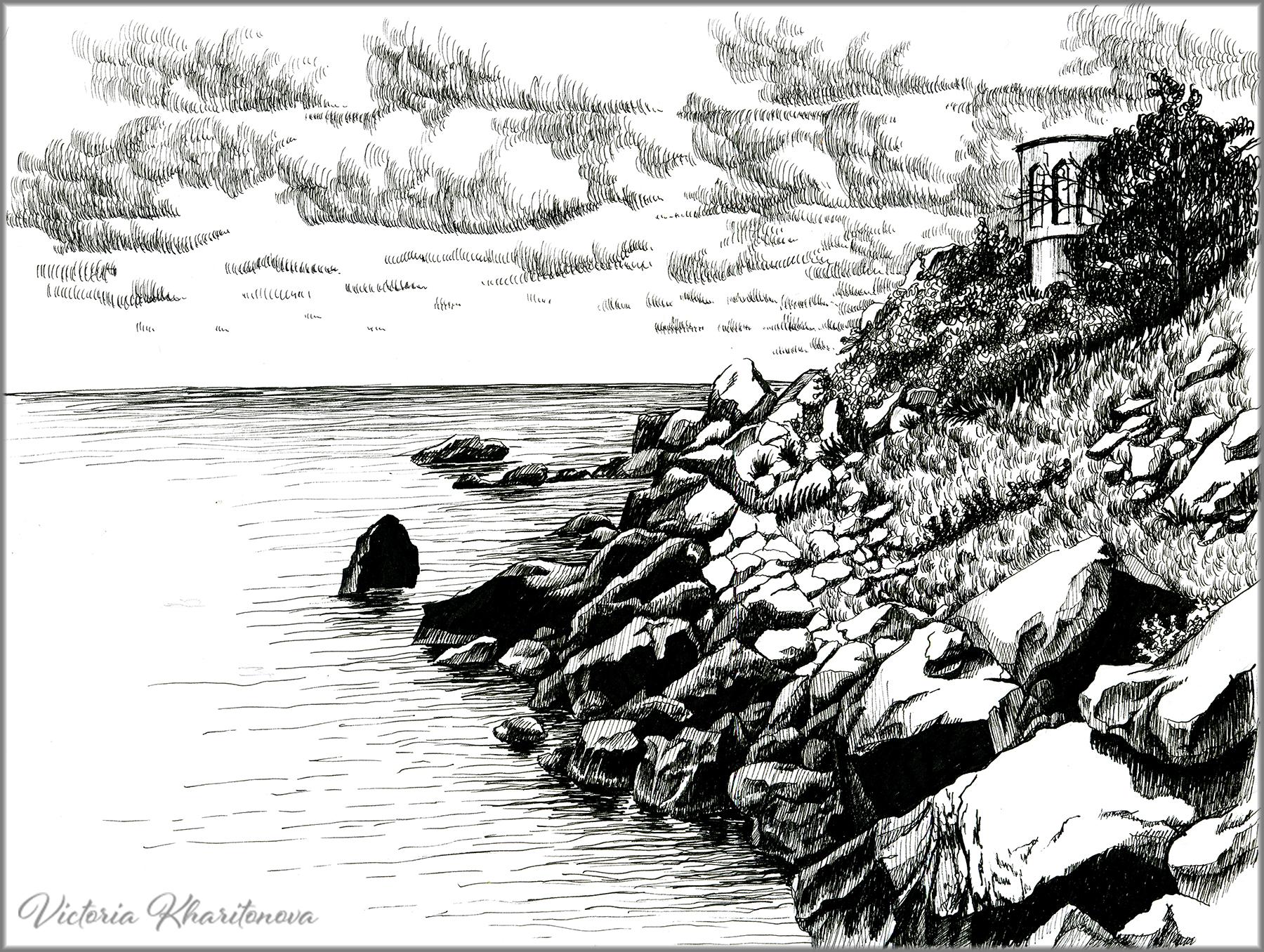Black Sea, Foros