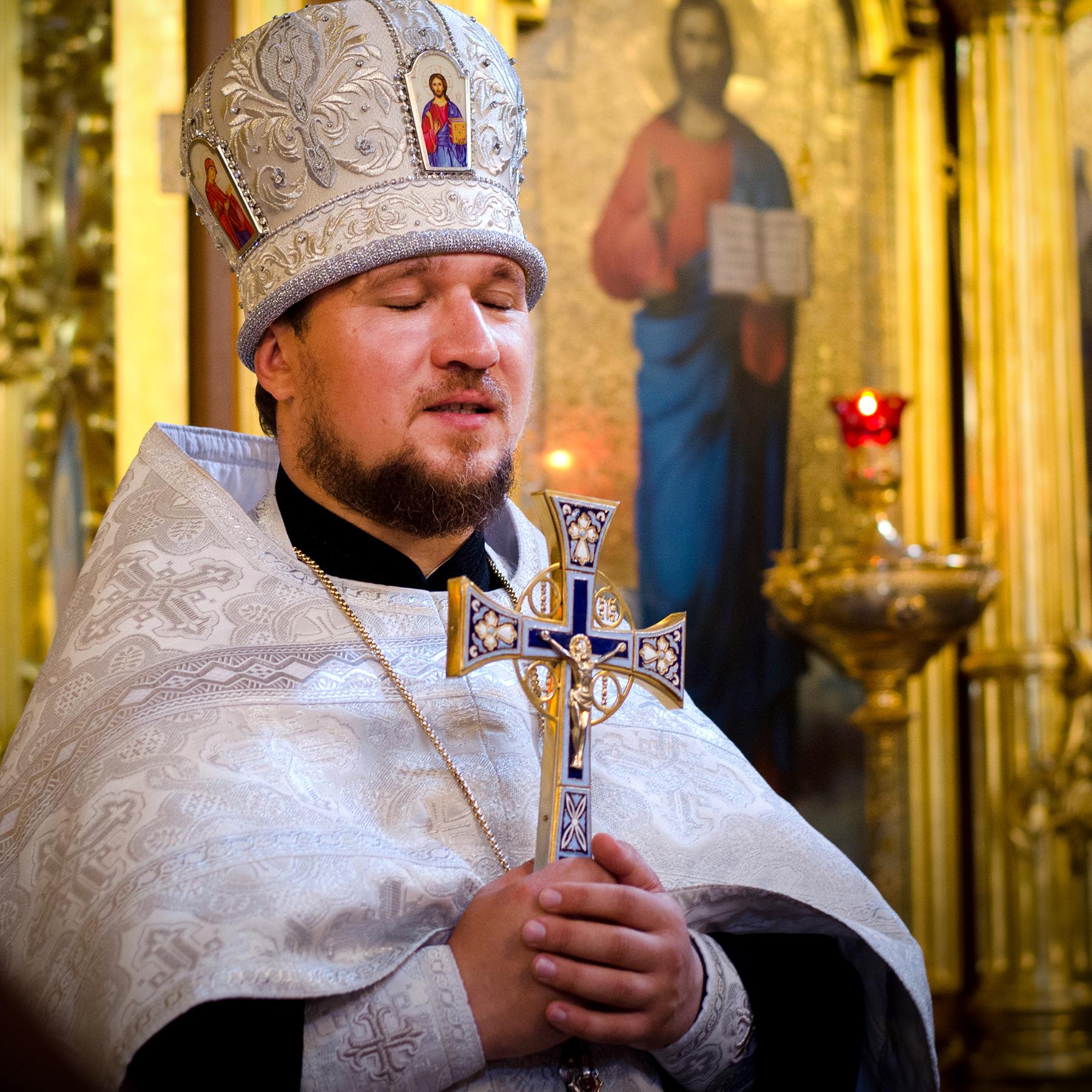 Оrthodox priest